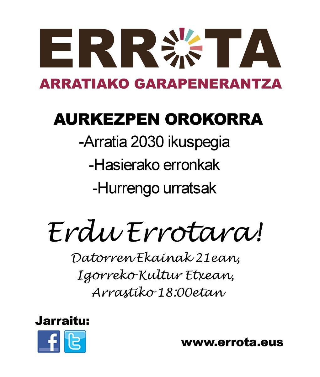 20160621 Errota Arratia